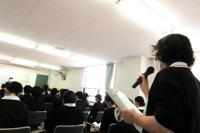 「私の看護観」発表会